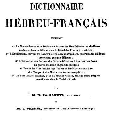 DICTIONNAIRE GRATUIT TÉLÉCHARGER HEBREU FRANCAIS