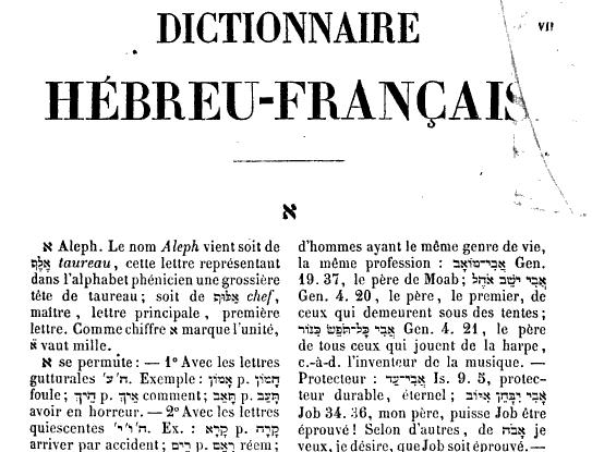 dictionnaire hebreu francais gratuit