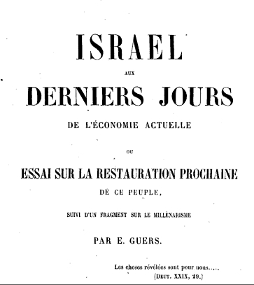 GuersIsrael