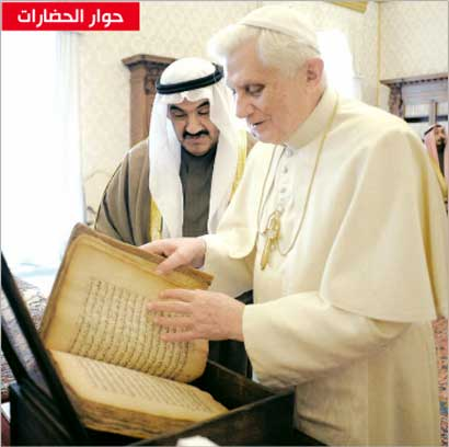 pope-to-receive-quran