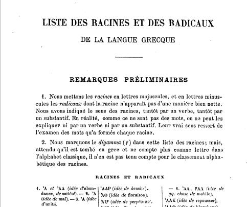 Lexique3c