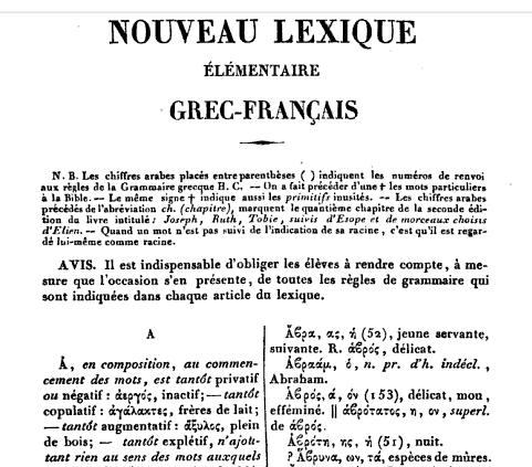 Lexique4b