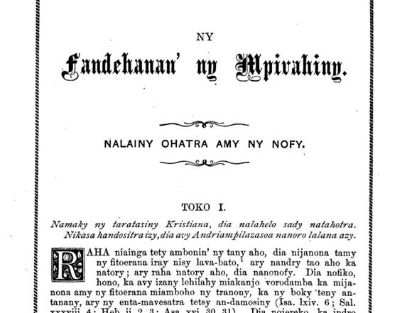 BunyanMalgache2