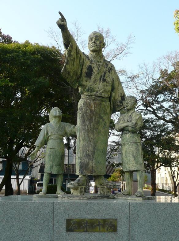 Ishii_Juji_Statue